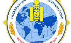 Хүмүүнлэгийн шугамаар Монголд ирэх гадаад иргэдийн визийн зөвшөөрлийг цахимаар олгож эхэллээ