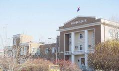 Монголбанк: Кредит банк Тээвэр хөгжлийн банктай нэгдэх зөвшөөрлийг олголоо
