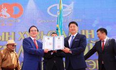 Эрдэнэт үйлдвэрийг Монгол Улсын Баатар цолоор шагналаа