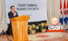 """""""Монголын үнэн"""" сонины 100 жилийн ойд зориулсан эрдэм шинжилгээний бага хурал боллоо"""