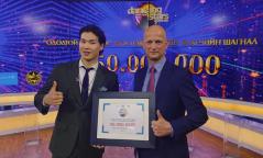 Б.Баттөр шагналын 50 сая төгрөгөө НҮБ-ын Хүүхдийн санд хандивлажээ