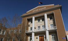 Монголбанкны нэрэмжит эрдэм шинжилгээний бага хурал болно