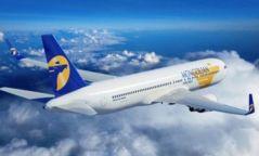 Алматы-Улаанбаатар чиглэлийн тусгай үүргийн онгоцоор 97 иргэн ирнэ
