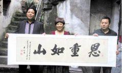 Гуйлгачингаас саятан болсон хүү 21жилийн өмнө өөрт нь тусалсан эмэгтэйг шагнажээ