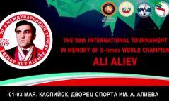 А.Алиевын нэрэмжит тэмцээнд манай 7 тамирчин хүчээ сорино