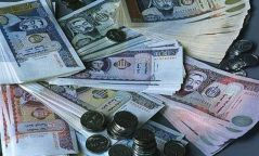 Мөнгөний нийлүүлэлт өсч 15.9 их наяд төгрөгт хүрчээ