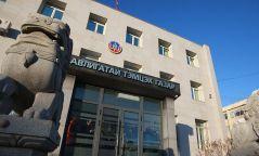 АТГ: Эрүүгийн 9 хэргийг шүүхэд шилжүүлэх саналтай прокурорт шилжүүлэв