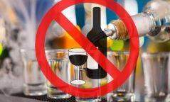 Энэ долоо хоногийн гурван өдөр согтууруулах ундаа худалдаалахгүй