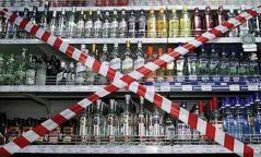 Фэйсбүүк хуудсаар зар өгч, гар дээрээс архи согтууруулах ундаа худалдах явдал ихэсчээ