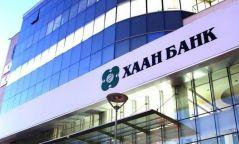 ШӨХТГ: ХААН банк хууль зөрчсөн нь тогтоогдож торгуулийн арга хэмжээ авсан