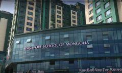 """""""Singapore school of Mongolia"""" сургуулийн 30 хүнээс цусан суулгын нян  илэрчээ"""