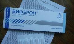 Н.Баттүвшин: ХӨСҮТ-өөс томуу, томуу төст өвчний үед Виферон лааг хэрэглэхийг зөвлөөгүй