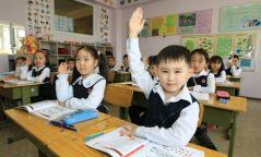 Бага ангийнхан 49, дунд, ахлах ангийн сурагчид 42 хоног амарна