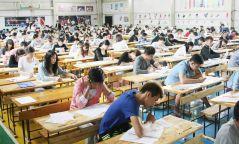 Шалгалтын материал задалсан багшийг ажлаас нь халжээ