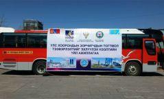 Баян-Өлгий аймгаас Казакстан руу нийтийн тээвэр үйлчилнэ