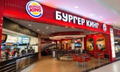 """""""Бургер кинг""""-ийн үйл ажиллагааг түр зогсоожээ"""