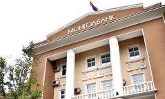 Монгол банк: Нээлттэй захидал