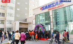 """""""Сансар"""" сүлжээ дэлгүүр Олимп хотхонд шинэ салбараа нээлээ"""