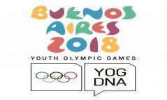 """""""БУЭНОС-АЙРЕС-2018"""" хүүхдийн олимпийн наадмын эрх хэрхэн олгох вэ"""