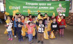 Хүүхдэд ээлтэй орчин бүрдүүлсэн бизнесийн байгууллагаар Имарт хайпермаркет шалгарлаа