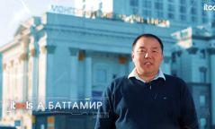 """Монголын Хөрөнгийн Биржийн түүхэнд мэдээллийн технологийн """"Айтүүлс"""" ХК-ийн IPO рекорд тогтоолоо"""