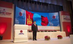 Монгол ардын намын XXVIII их хурал эхэллээ