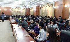 """""""Монгол Хятадын Экспо""""-д оролцох аж ахуй нэгжүүдэд зориулж  МХЕГазар, ГЕГазартай хамтарсан   сургалтыг хийлээ"""