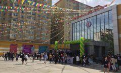 LIVE: Монгол-Оросын хамтарсан 3-р сургуулийн хичээлийн шинэ жилийн нээлт болж байна