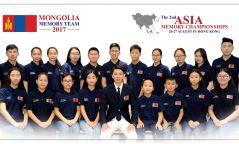 Оюуны спортын тамирчид Гонконг улсыг зорино