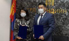 Япон улсаас Монгол Улсад 22 тэрбум төгрөгийн буцалтгүй тусламж үзүүлнэ