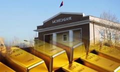 Монголбанкны худалдан авсан үнэт металл 1.8 тн-оор багасчээ