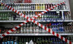 Аравдугаар сарын 9-11-нд согтууруулах ундаа худалдах болон соёл, урлаг, үзвэр, спортын арга хэмжээг хориглолоо