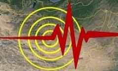Баянхонгор аймгийн Жинст суманд 3,8 магнитудын хүчтэй газар хөдлөлт болжээ