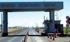 Монгол, Хятадын хилийн авто замын боомтуудыг хаах хуваарь