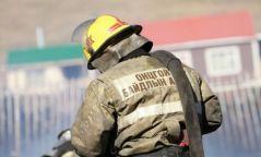 Гал түймрийн аюулаас сэрэмжлүүллээ