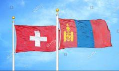 Швейцарь улс маргаашнаас шинэ журам мөрдөхийг монголчуудад анхаарууллаа
