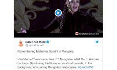 """МУГЖ Т.Ариунаа """"Вайжнава Жана Тө"""" залбирлын дууг Энэтхэг хэлээр дуулжээ"""