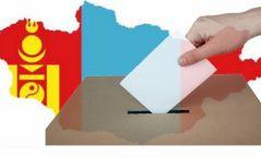 Монгол Ардын Нам ИТХ-ын сонгуульд үнэмлэхүй ялалт байгуулжээ