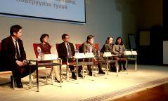 Санхүүгийн Тайлагналын Олон Улсын 9 дүгээр стандартыг банкны үйл ажиллагаанд нэвтрүүлэхээр хэлэлцүүллээ