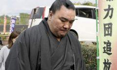 А.Баасандоржийн гавал цуурч, хүнд гэмтэлтэй гэсэн тодорхойлолтыг багш Таканохана Ояката нь хуурамчаар үйлдүүлсэн үү