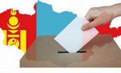 Ерөнхийлөгчид нэр дэвшигчдийг ирэх сарын 17-нд олон нийтэд мэдээлнэ