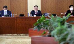 """""""Монгол Улсын Үндсэн хуульд оруулсан нэмэлт өөрчлөлт ба Монголын хөгжлийн загвар"""" зөвлөлдөх цахим уулзалт боллоо"""