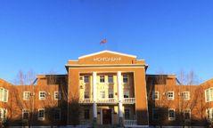 Монголбанк Зээлийн мэдээллийн үйл ажиллагаа эрхлэх тусгай зөвшөөрөл олгох сонгон шалгаруулалтын хугацааг сунгав