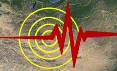 Хөвсгөл аймгийн Ханх суманд 4.4 магнитудын хүчтэй газар хөдлөлт болжээ