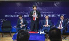 Монгол Улсын Ерөнхий сайд У.Хүрэлсүх киноны уран бүтээлчидтэй уулзлаа