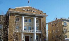 Монголбанк мөнгөний бодлогын хорооны гишүүдийг томиллоо