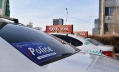 """Улаанбаатар такси """"iPolice"""" логотой болно"""