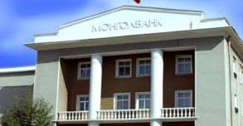 Монгол банкны алт худалдан авалт нэмэгджээ