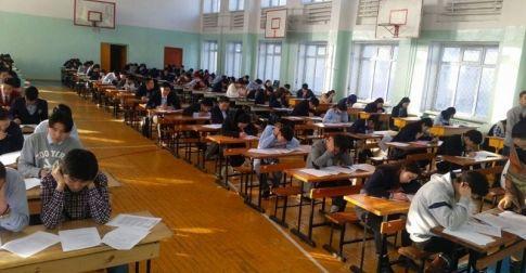 Шалгуулагч шалгалтад ирэхдээ дараах  бичиг баримттай ирнэ
