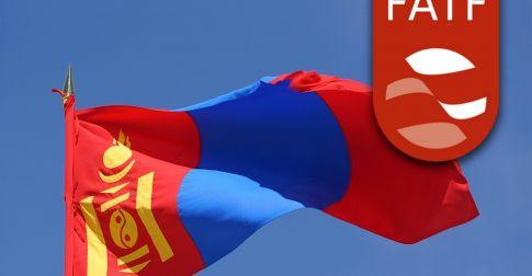 """Монгол Улс ФАТФ-ын """"Саарал жагсаалт""""-аас гарлаа"""
